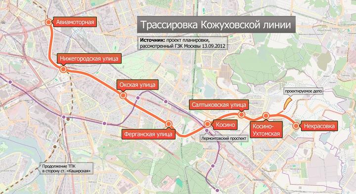 В Москве появится розовая линия метро