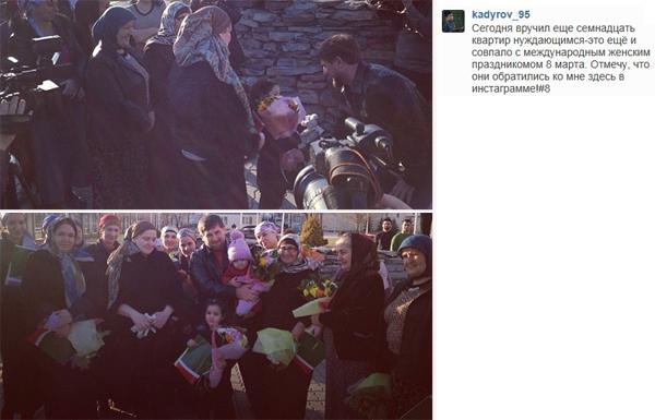 Рамзан Кадыров раздал через Instagram еще 17 квартир