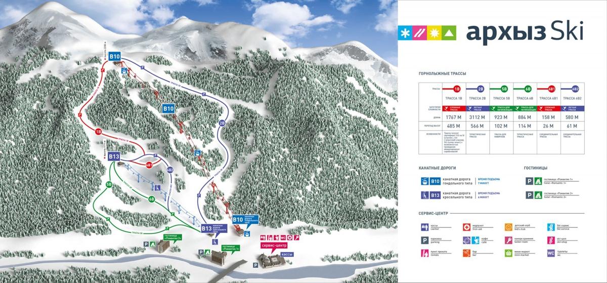 На Северном Кавказе открылся новый горнолыжный курорт