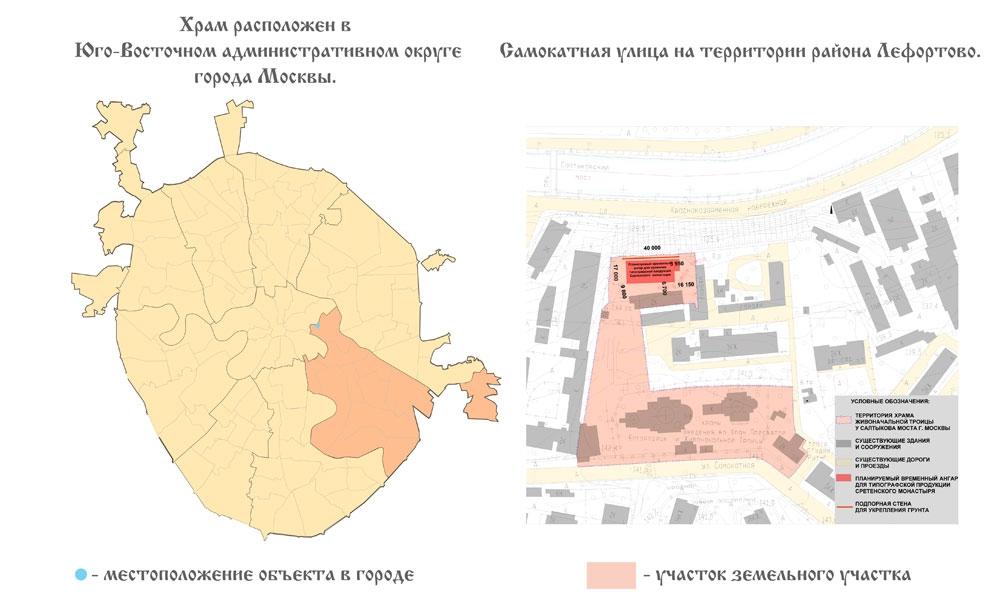 Парк с библейскими растениями появится в Москве