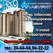 В Хабаровске появится новый фонтан