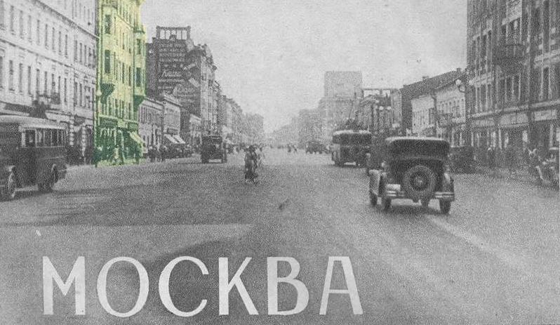 Снос дома на 1-й Тверской-Ямской: застройщик отделается штрафом