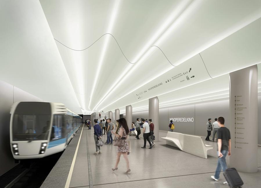 Какими будут станции метро Солнцево и Новопеределкино
