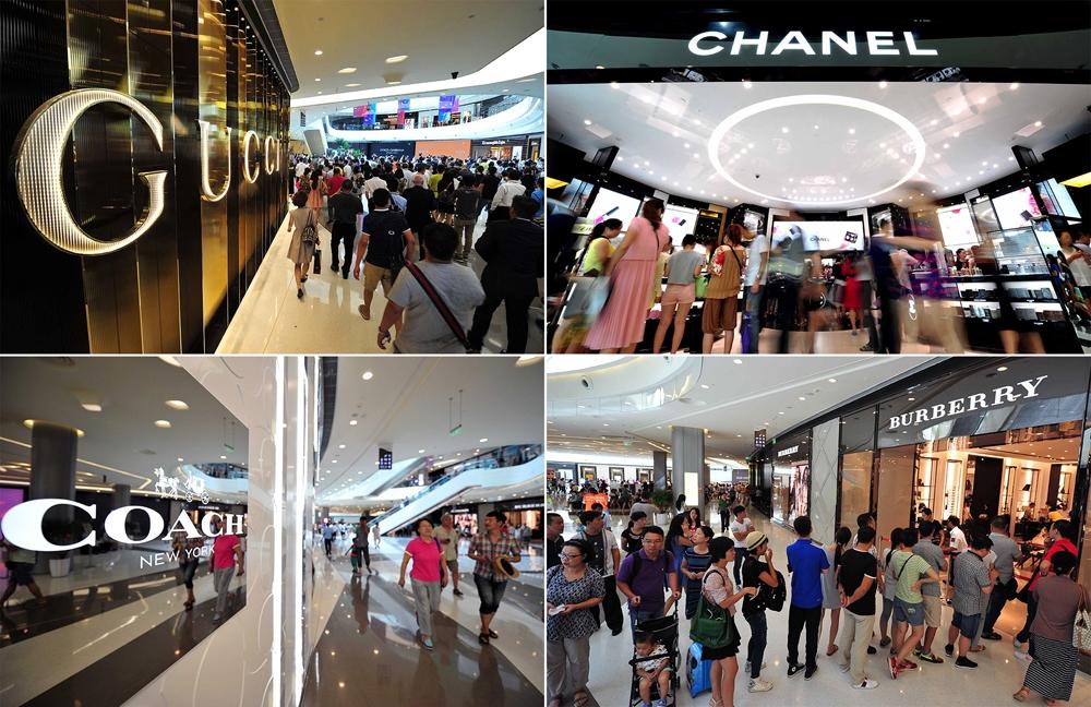В Китае открылся самый большой в мире duty free