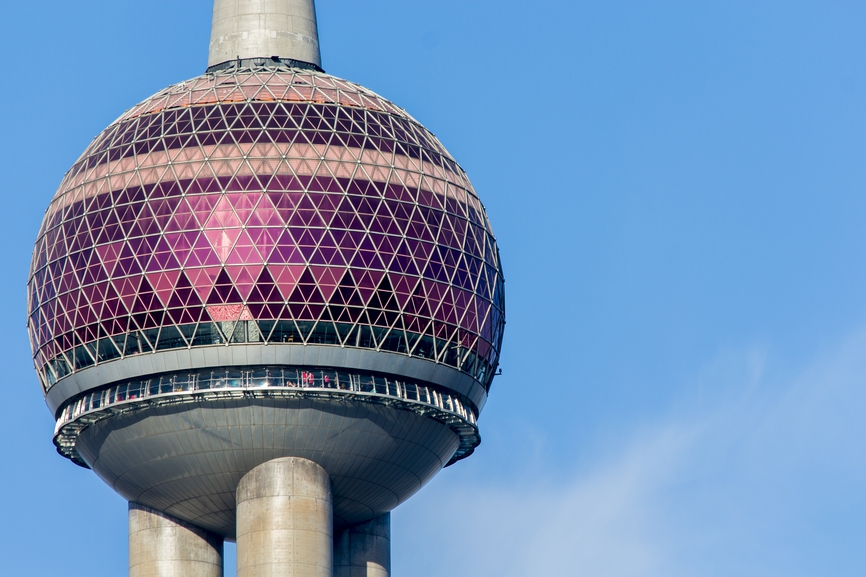 Orient Pearl TV Tower