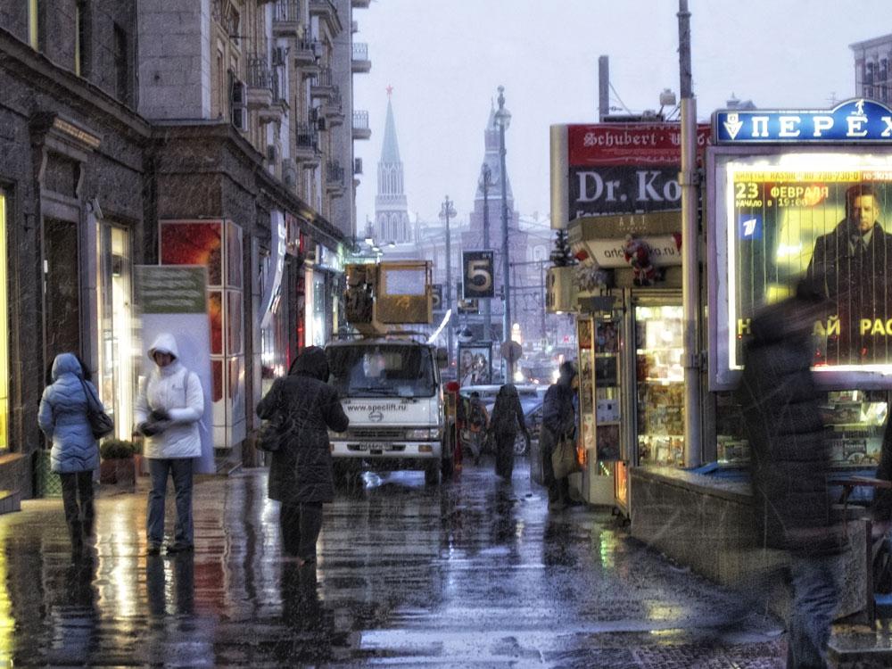 Власти Москвы подготовят концепцию превращения Тверской в Пятую авеню