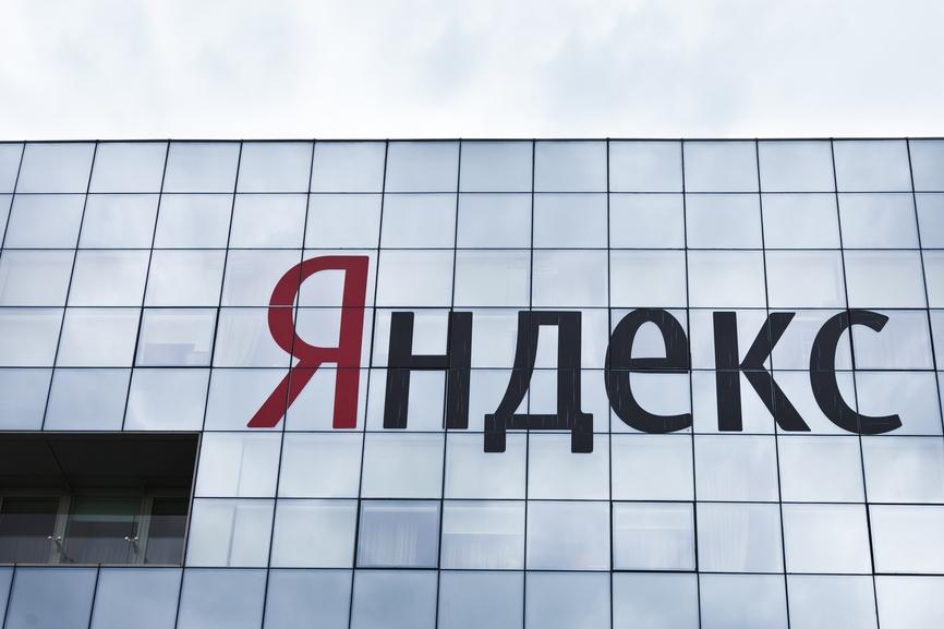 Мнение: К чему приведет новая политика Яндекс.Недвижимости