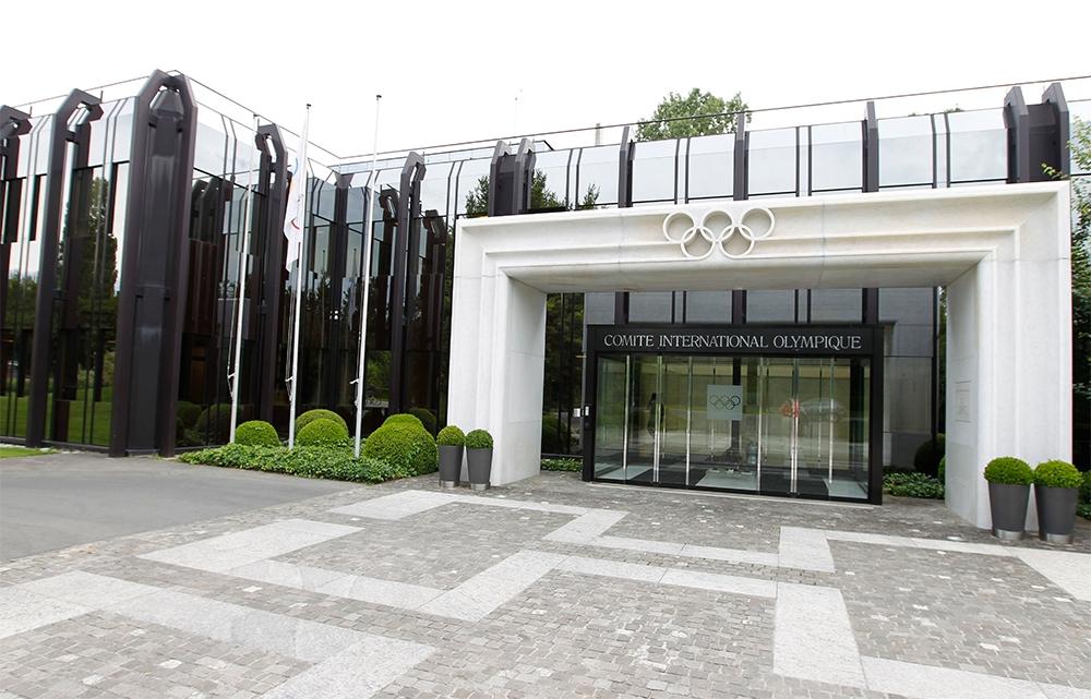 Опубликованы проектные изображения новой штаб-квартиры МОК