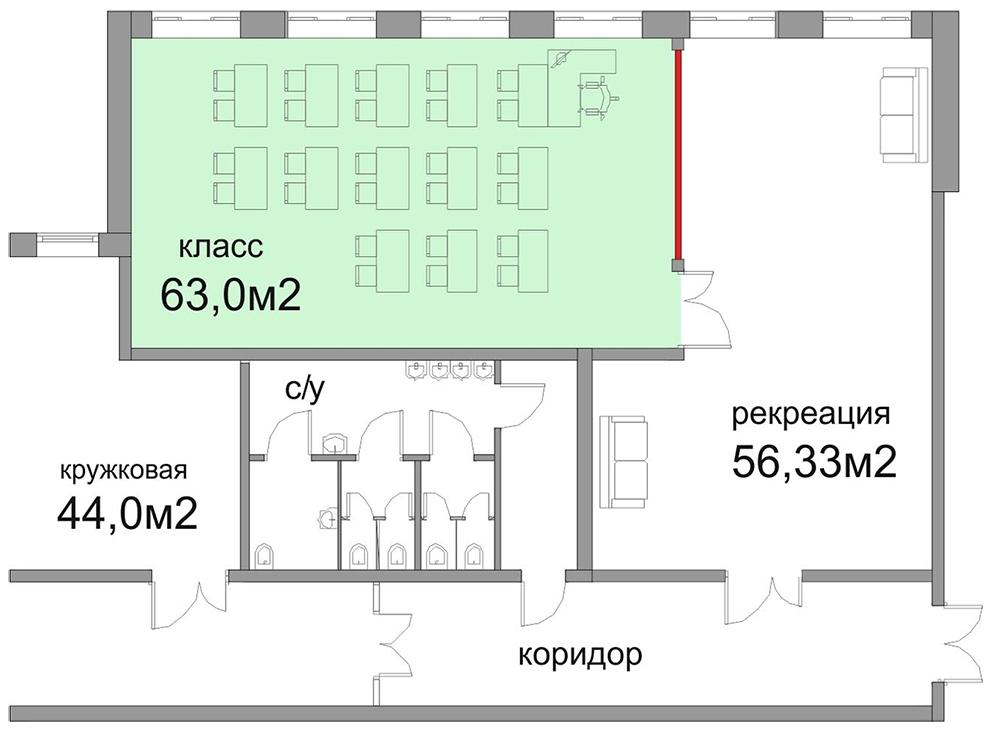 В Москве начнут строить образовательные здания-трансформеры