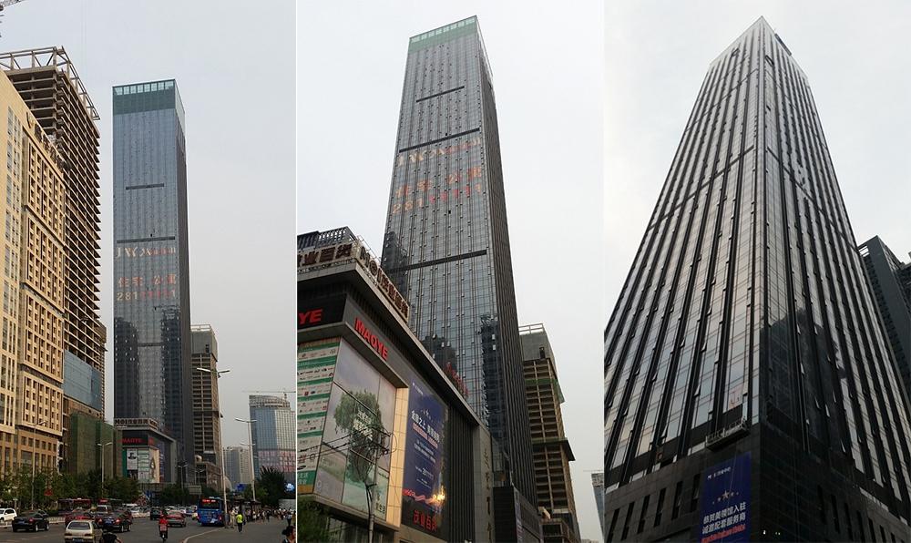 Moi Center Tower A